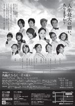 85_maruomiyuki02