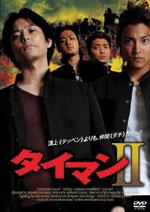 88_mikiya01