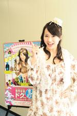 90_yazawaerika02