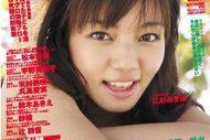 2010年6月号(vol.093) 5月16日発売