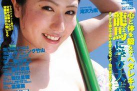 2010年7月号(vol.094)  6月16日発売