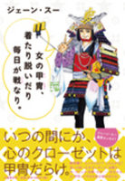 drop_book001