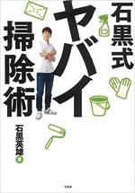 drop_book002
