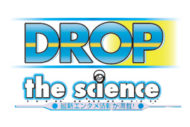 DROP the science 180号 Vol.1